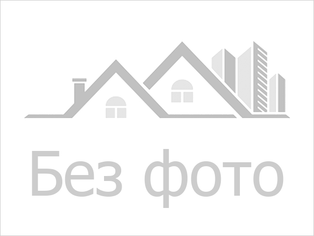 Центральна